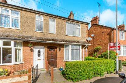 3 Bedrooms End Of Terrace House for sale in Manor Road, Brackley, Northamptonshire, Northants
