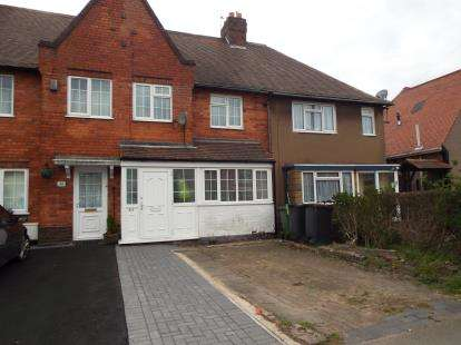 2 Bedrooms Terraced House for sale in Bermuda Road, Nuneaton, Warwickshire