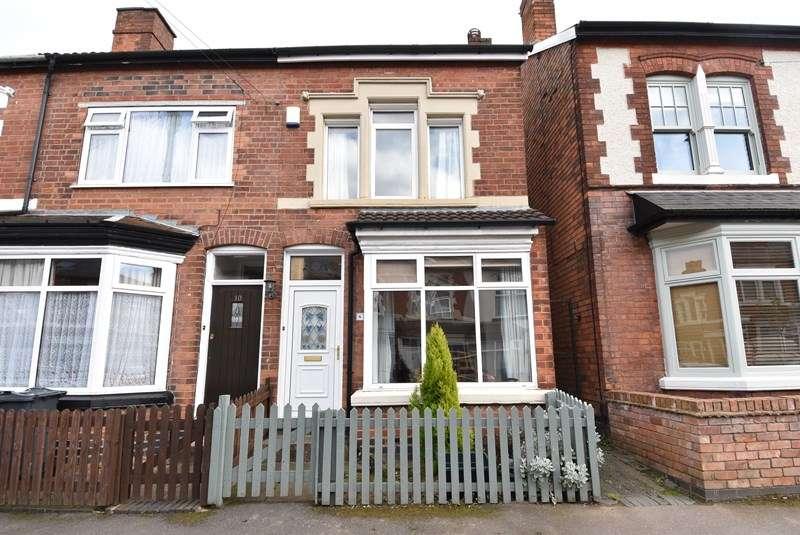 2 Bedrooms End Of Terrace House for sale in Park Avenue, Cotteridge, Birmingham