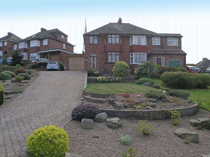 3 Bedrooms Semi Detached House for sale in STOURBRIDGE, Wollaston, Kingsway