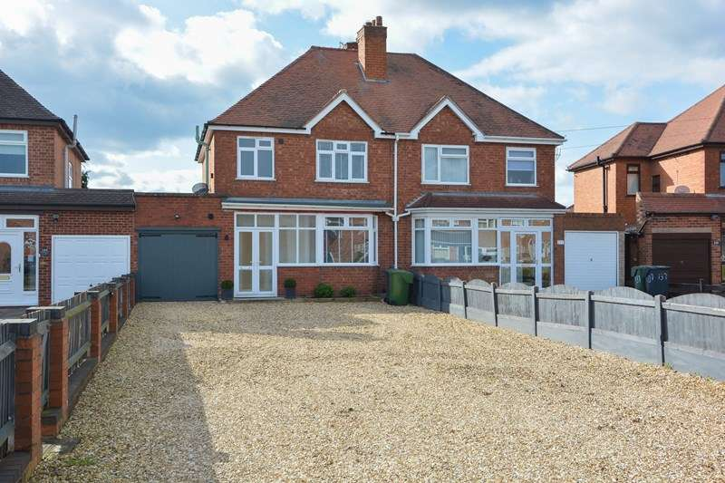3 Bedrooms Semi Detached House for sale in Broad Street, Bromsgrove