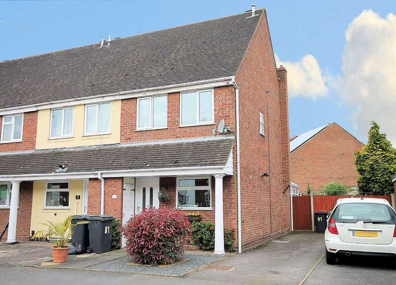 2 Bedrooms End Of Terrace House for sale in New Street, Dordon, Tamworth, B78 1TG