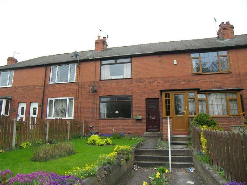 2 Bedrooms Semi Detached House for sale in Holme Rise, South Elmsall, Pontefract, West Yorkshire