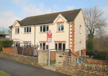 4 Bedrooms Semi Detached House for sale in Chesterfield Road, Dronfield, Derbyshire