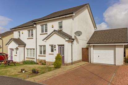 3 Bedrooms Semi Detached House for sale in Heatherbank Drive, Gartcosh, Glasgow, North Lanarkshire