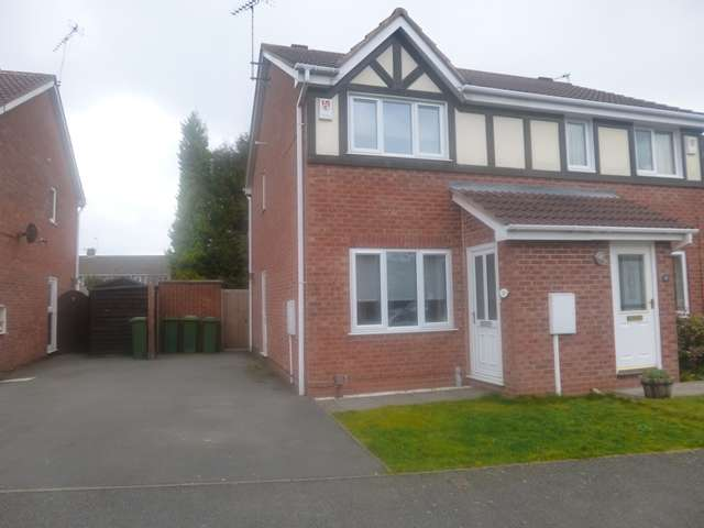 2 Bedrooms Semi Detached House for sale in Sword Close , Glenfield , England, LE3