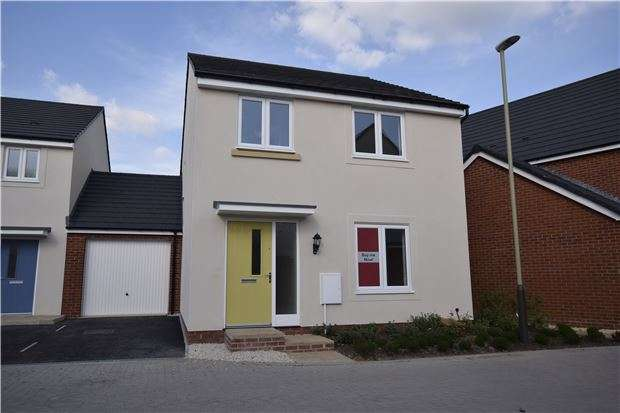 4 Bedrooms Link Detached House for sale in Plot 75, The Ryton, Saxon Quarter, Arle Road, CHELTENHAM, Glos, GL51 8LF