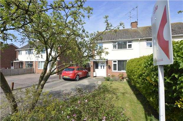 3 Bedrooms Semi Detached House for sale in Mitton, TEWKESBURY, Gloucestershire, GL20 8AE