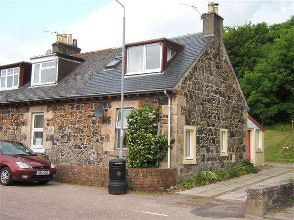 1 Bedroom End Of Terrace House for sale in Airds, Carradale East, Carradale