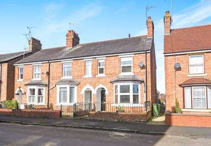 2 Bedrooms End Of Terrace House for sale in Northwick Road, Evesham, Worcestershire, .