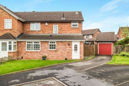 3 Bedrooms Semi Detached House for sale in Caldeford Avenue, Shirley, Solihull, West Midlands