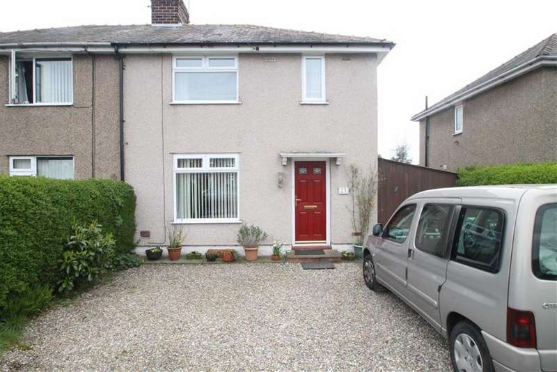 3 Bedrooms Semi Detached House for sale in Maple Grove, Hoole