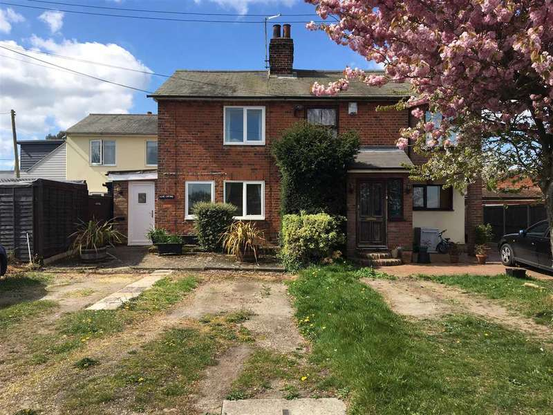 3 Bedrooms Semi Detached House for sale in Mill Lane, Birch
