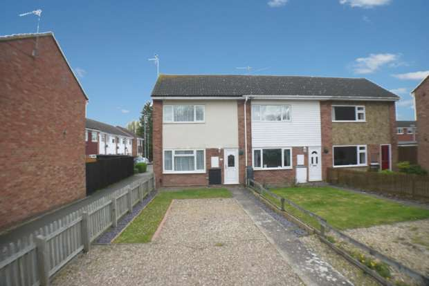 2 Bedrooms Semi Detached House for sale in Lindsey Gardens, Market Harborough, LE16