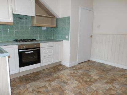 3 Bedrooms Terraced House for sale in Kendal Road, Ellistown, Coalville