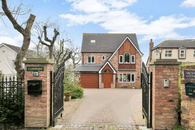 5 Bedrooms Detached House for sale in Commonside, Selston