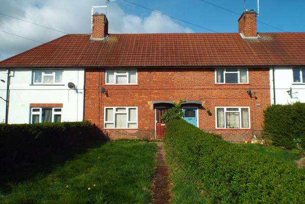 2 Bedrooms Terraced House for sale in Olton Avenue, Beeston, Nottingham, NG9