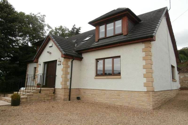 4 Bedrooms Detached House for sale in Coach Road, Kilsyth, Glasgow, G65