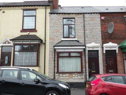 3 Bedrooms Terraced House for sale in Moat Road, Oldbury, West Midlands