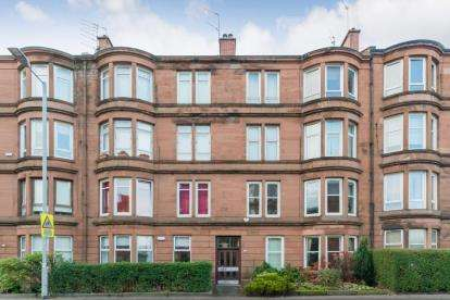 2 Bedrooms Flat for sale in Minard Road, Glasgow, Lanarkshire