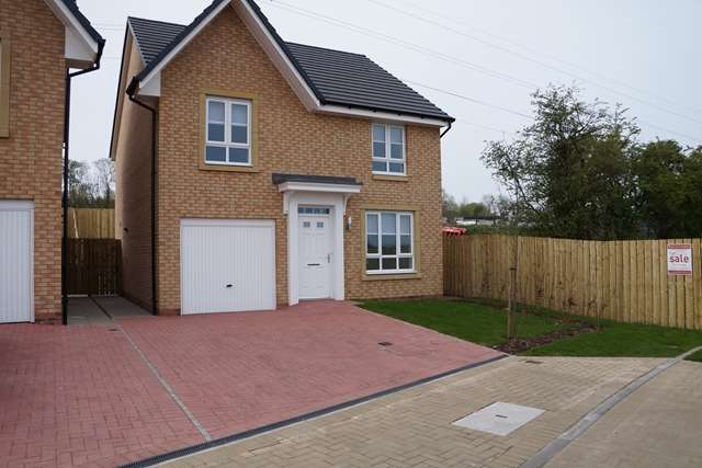 4 Bedrooms Detached Villa House for sale in Templegill Crescent, Coltness, Wishaw, ML2 7FA