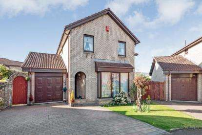 4 Bedrooms Detached House for sale in Hawthorn Crescent, Erskine, Renfrewshire