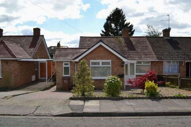 2 Bedrooms Semi Detached Bungalow for sale in Laburnum Crescent, Spinney Hill, Northampton NN3 2LF