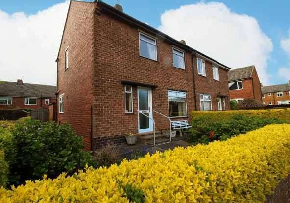 2 Bedrooms Terraced House for sale in Lime Grove, Shildon, Durham, DL4 2BB