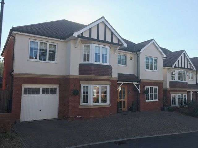 5 Bedrooms Detached House for sale in Abbot Close, Leicester, Leicestershire, LE9