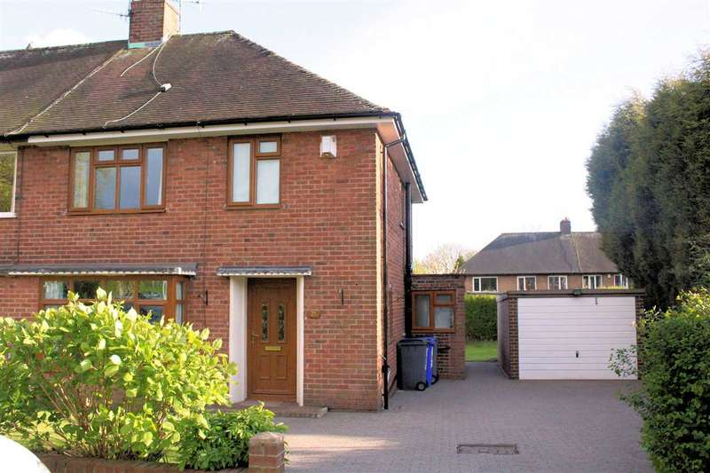 3 Bedrooms Semi Detached House for sale in Barnfield, Penkhull, Stoke on Trent