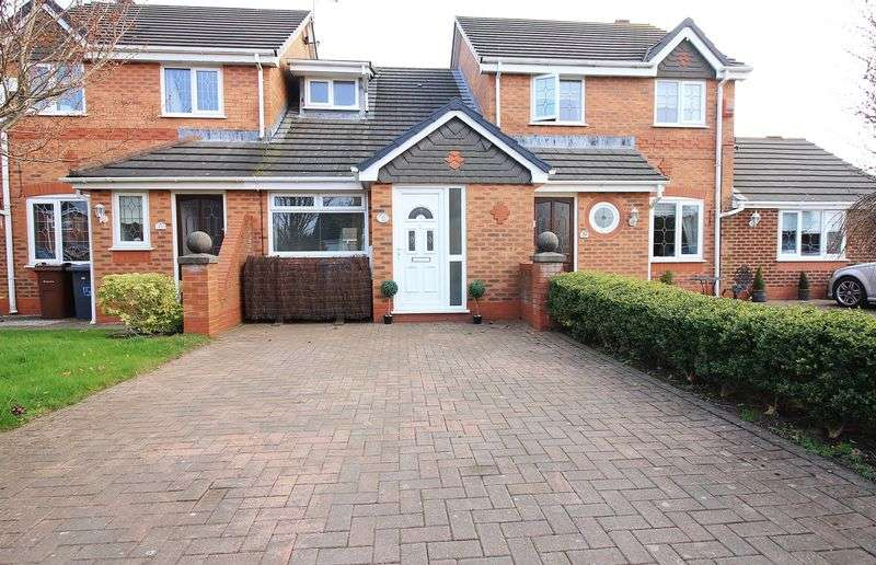2 Bedrooms Terraced House for sale in 17 Lodge Court, Staining Blackpool Lancs FY6 0EH