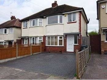 2 Bedrooms Semi Detached House for sale in Widney Avenue, Selly Oak, Birmingham, B29 6QE