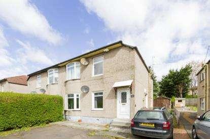 2 Bedrooms Flat for sale in Kingsbridge Drive, Rutherglen, Glasgow, South Lanarkshire