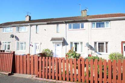2 Bedrooms Terraced House for sale in Taig Road, Kirkintilloch, Glasgow, East Dunbartonshire
