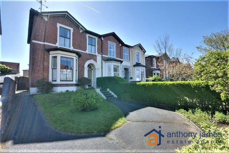 5 Bedrooms House for sale in Manchester Road, Southport, PR9 9AZ
