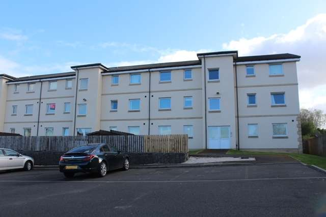 2 Bedrooms Ground Flat for sale in EXCELLENT NEW PRICE - 2 Bed Ground Floor Flat, Wellington Street, Wishaw, ML2 7EU