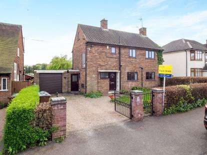 3 Bedrooms Detached House for sale in Aspley Park Drive, Nottingham, Nottinghamshire, .