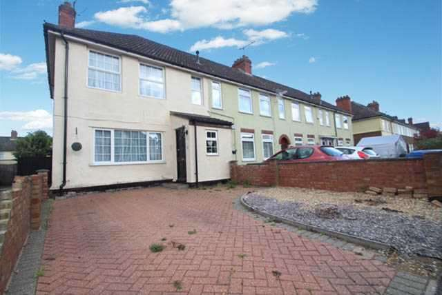 3 Bedrooms End Of Terrace House for sale in Shakespeare Road, Ipswich