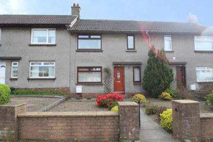 2 Bedrooms Terraced House for sale in Reform Street, Beith