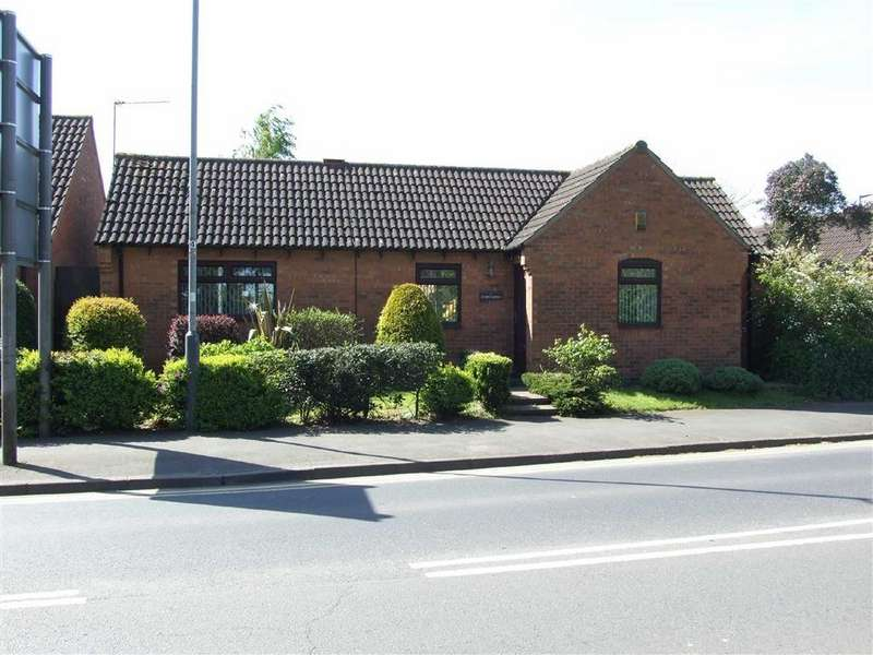 2 Bedrooms Detached Bungalow for sale in St James Gardens, Bulkington