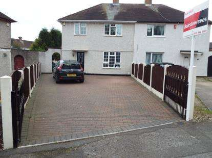 3 Bedrooms Semi Detached House for sale in Wilden Crescent, Nottingham, Nottinghamshire