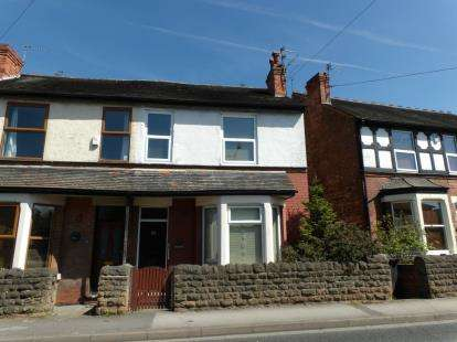 2 Bedrooms Semi Detached House for sale in Shearing Hill, Gedling, Nottingham, Nottinghamshire