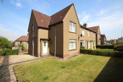 2 Bedrooms End Of Terrace House for sale in Balmoral Street, Falkirk