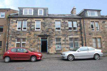 2 Bedrooms Flat for sale in James Street, Stirling