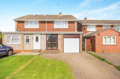3 Bedrooms Semi Detached House for sale in Lakin Drive, Bishops Itchington, Southam, England