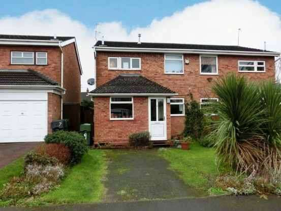 3 Bedrooms Semi Detached House for sale in Orchard Way, Birmingham, West Midlands, B47 5NH