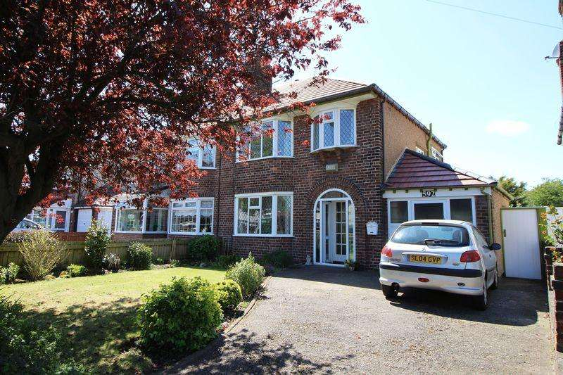 3 Bedrooms Semi Detached House for sale in New Chester Road, Bromborough