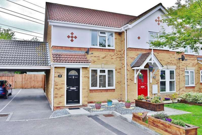 2 Bedrooms End Of Terrace House for sale in Emerson Close, Swindon