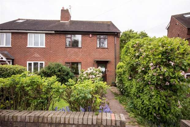 3 Bedrooms Semi Detached House for sale in Beech Gardens, Lichfield, Staffordshire