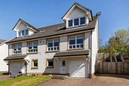 4 Bedrooms Semi Detached House for sale in Annan Drive, Bearsden